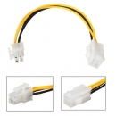 4 Pin ATX 12V P4 Stecker auf Buchse CPU Power Supply Extension Cable Adapter 8 Zoll